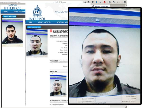 Только киргизский интерпол может отправлять в розыск фотографии фотографий с монитора.