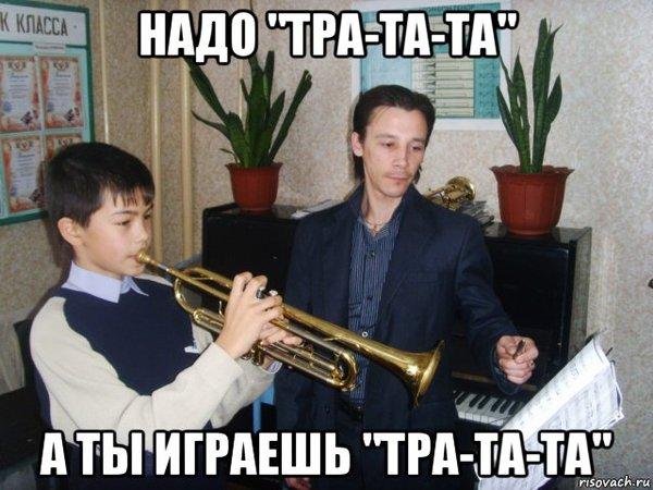 Всем окончившим и еще учащимся в музыкальных школах посвящается