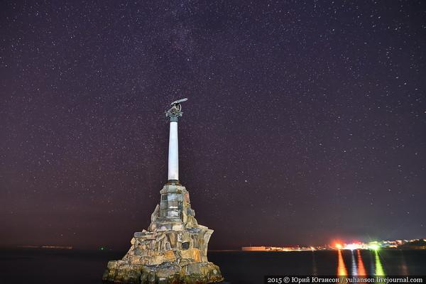 Одно из преимуществ отключения света Севастополь, Крым, Отключение электричества, Звёзды