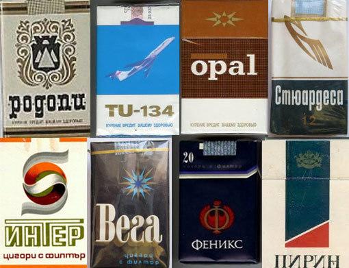 купить сигареты галант