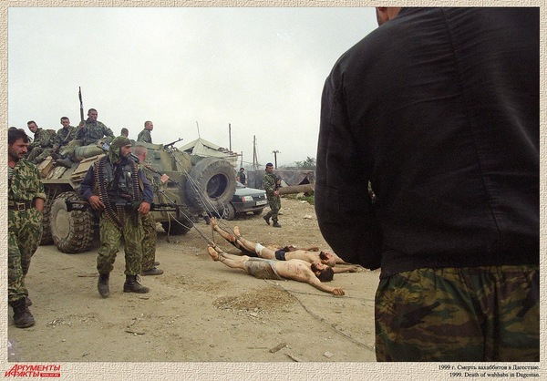 Вахабисты в казахстане видео секс