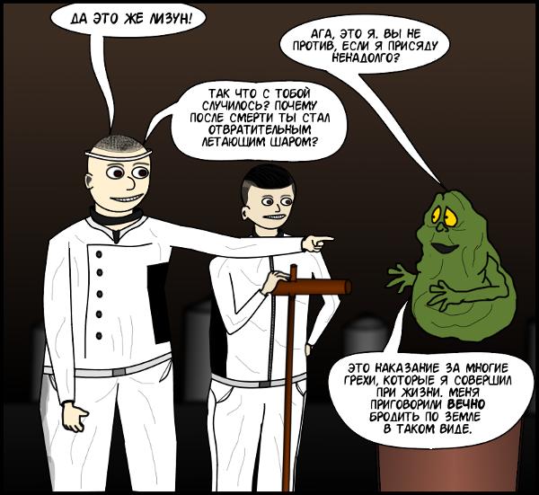 Лизун Лизун, Гифка, Half-Life 3, Длиннопост, Гифка с предысторией
