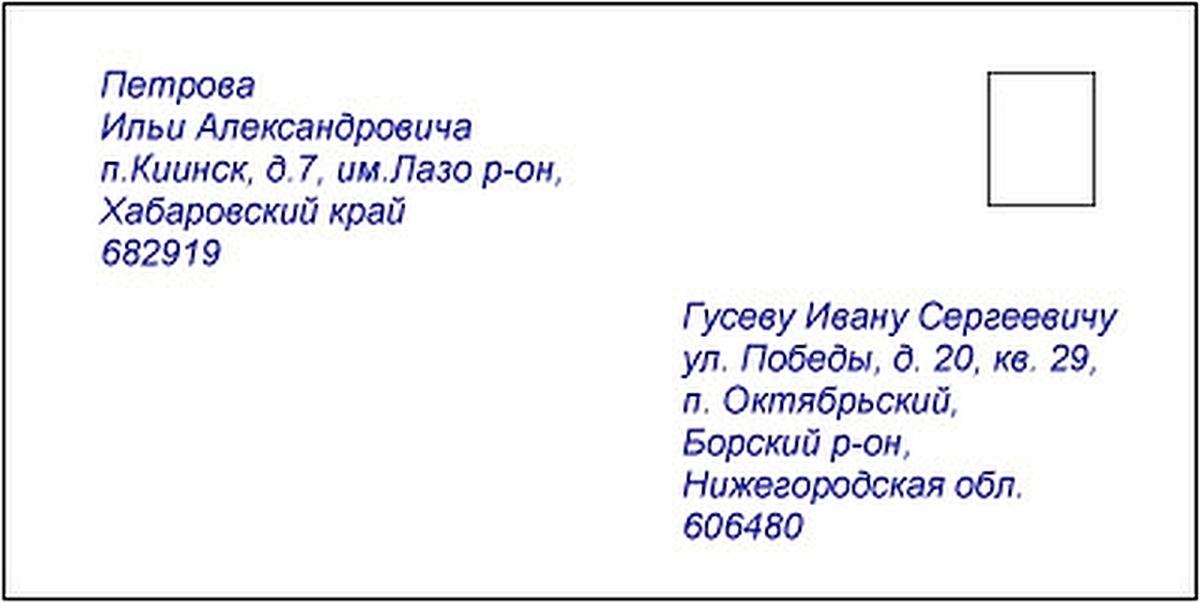 Почта россии прием жалоб