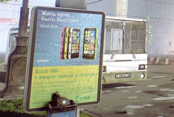 Шутеечки от разработчиков Escape from Tarkov