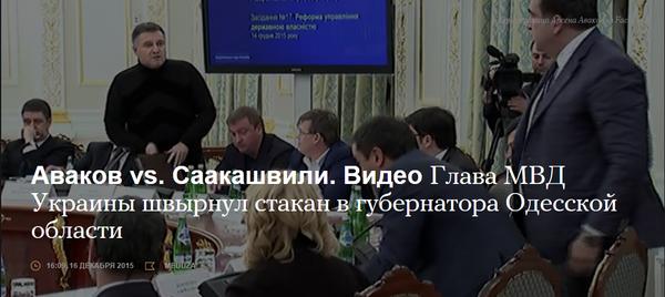 Армянин и Грузин на чистом русском языке спорят, кто из них больший украинец