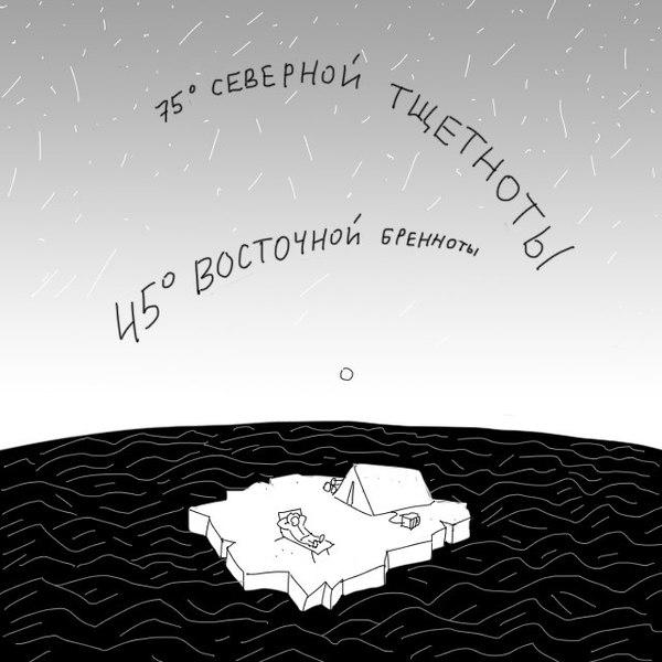 Дюран грустненький