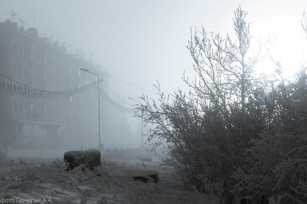 Холод собачий Магаданская область, Мяунджа, Холод, зима, Фото, длиннопост