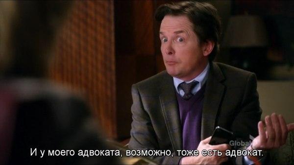 Хороша жена (сериал) Жена, Сериалы, Майкл Джей Фокс, Адвокат, Фрагмент, Длиннопост