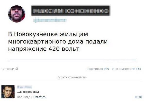 С просторов ВК. Сурово.