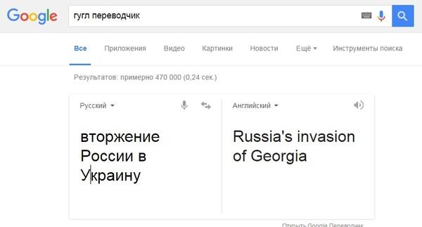 переводчик с армянского на русский онлайн СМС пришла