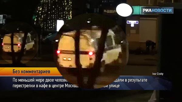 Загадочная газель на перестрелке в Москве Перестрелка, Москва, Рочдельская, Полиция, Загадка, Криминал, Новости, Вопрос, Длиннопост