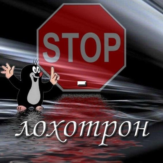 Обманы на бирже форекс перевести биткоин в рубли