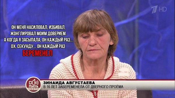 """Как я вижу программу """"Пусть говорят"""" Пусть говорят, Малахов, Шоу, Кретинизм, Длиннопост, ВКонтакте"""