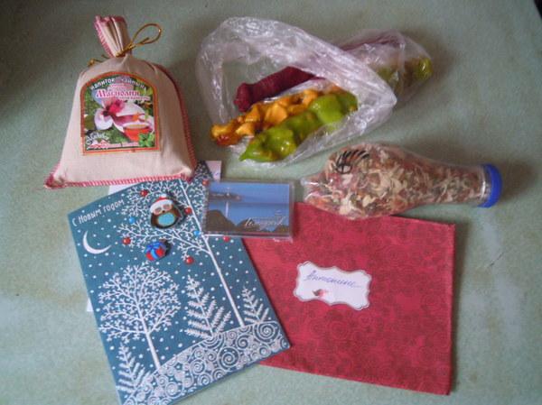 Поздравление из Геленджика Новогодний обмен подарками, Новый Год, Подарок, Спасибо, Приятное, Длиннопост