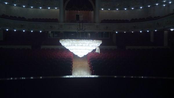 Наше «Солнце» Театр оперы и балета, Самара, Люстра