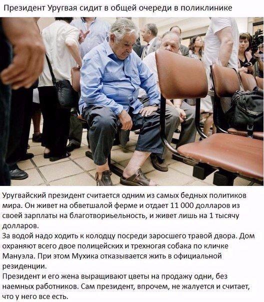 Соглашение между Украиной и Уругваем об отмене виз вступает в силу 15 февраля, - МИД - Цензор.НЕТ 3287