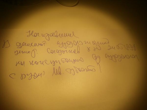Требуется переводчик с врачебного на русский Направление, Эльфийский язык, Или орочий