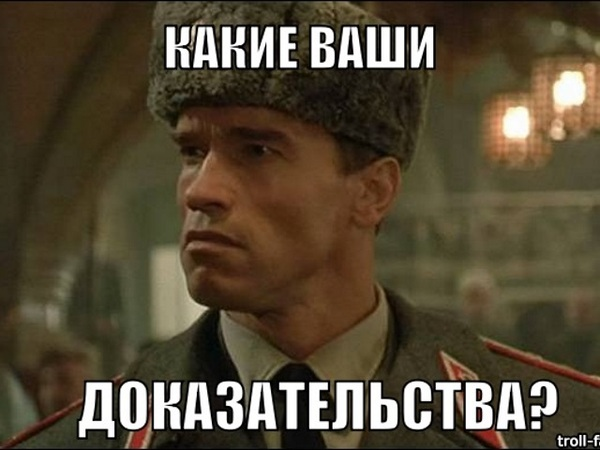 Кремль спаивает Польшу! (шутка, не шутка) Алкоголь, Спасение, Мымр, Длиннопост