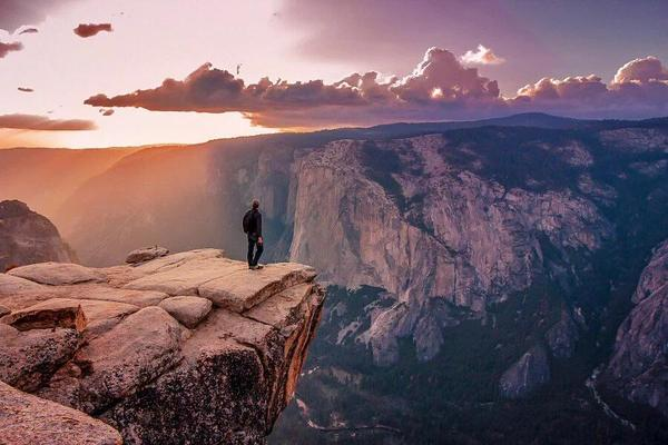 Между небом и землёй