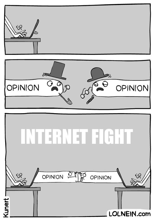 Дискуссия в интернете
