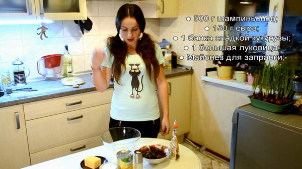 Рецепт салата Пандора Еда, Рецепт, Салат, Пандора, Видео, Длиннопост
