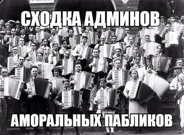 """Вся суть """"запрещенных пабликов"""""""