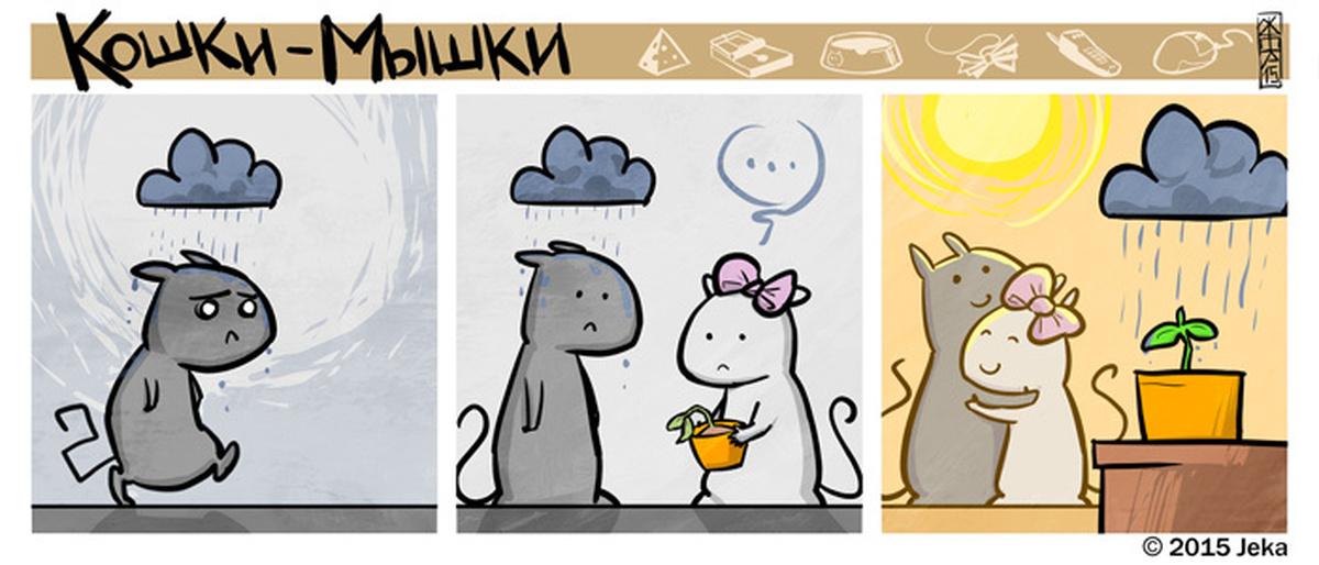 Веселая история комикс о мышке в картинках