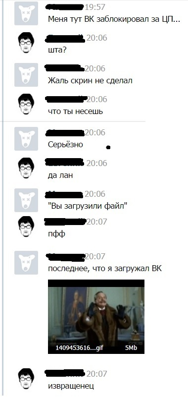 MIKHALKOV IS WATCHING YOU ВКонтакте, Михалков, paint, цензура, гифка, длиннопост