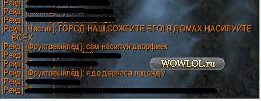 Для тех кто в теме wow, юмор, Wowlol, warcraft, World Of Warcraf