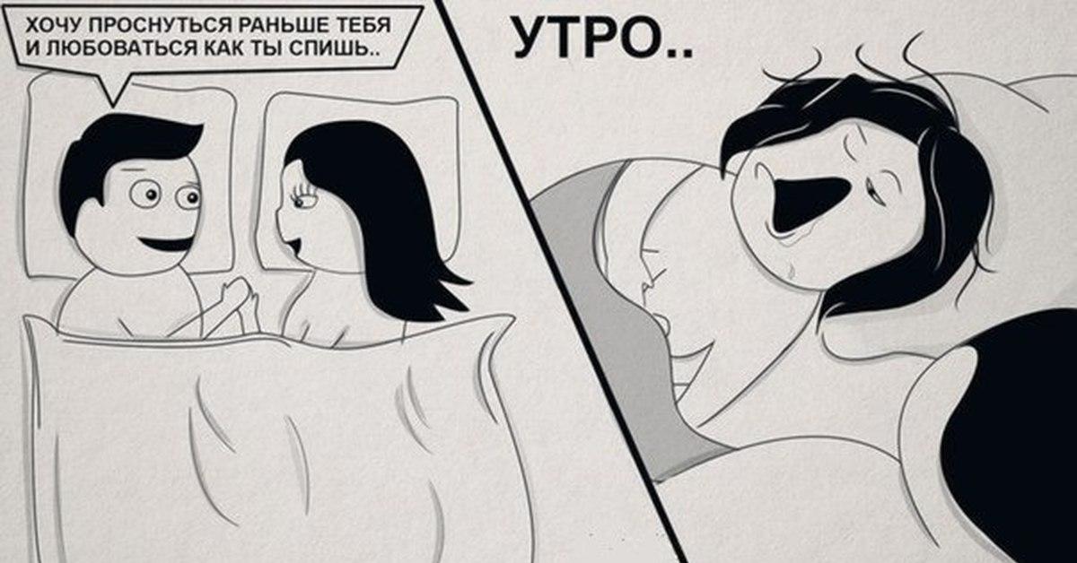умоляет проснулась и захотела секса смотреть попросила, чтобы встал