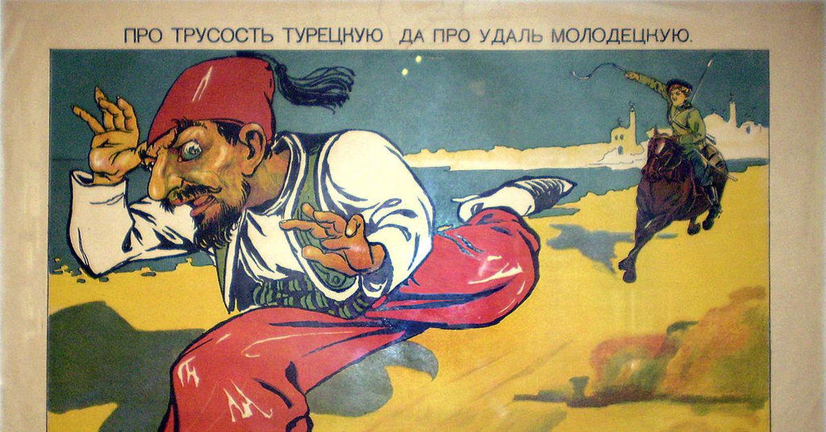превосходно, быстро плакаты российской империи первая мировая контуре прямые