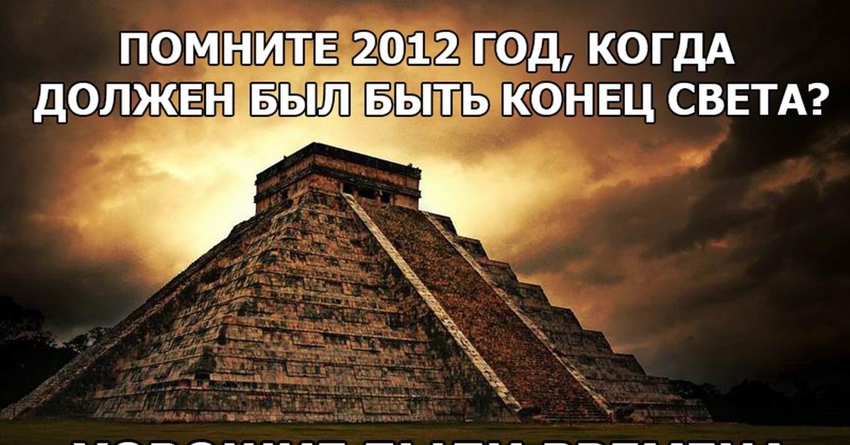 mayan sacrifice temple - HD1271×797