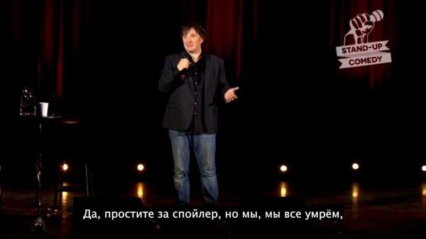 Спойлер к жизни Дилан Моран, stand-up