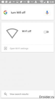Новые функции Google Now (via droider.ru) Android, Google Now, Droider, Текст, Длиннопост