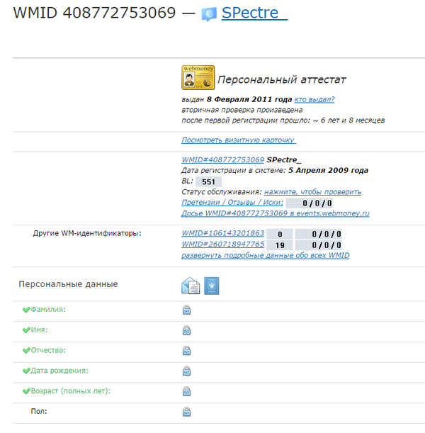 Tor browser article hydra web browser tor hyrda