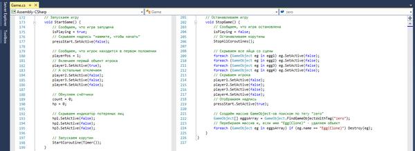 """Разработка 2D игры на Unity (4.5/5) """"Игровая логика (продолжение)"""" Unity, Gamedev, 2D, Игры, Урок, Длиннопост, Текст, Гифка"""