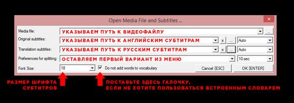 Переводчик субтитров наведением мыши