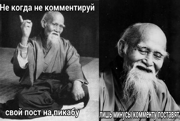 Небольшая мудрость