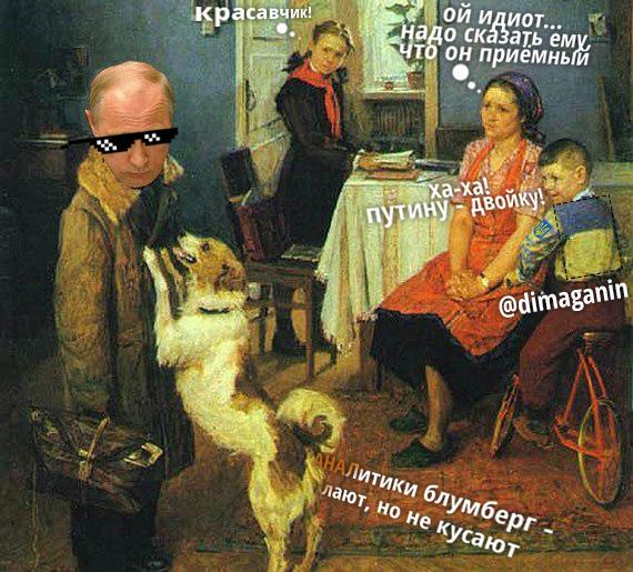 Like a boss! (Как правильно оформлять посты) Photoshop, like a boss, Путин, не политика
