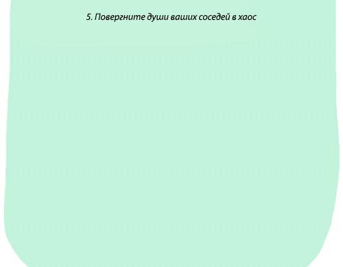 Мотоцикл типичного русского гриндкорщика Русские, Grindcore, Мотоциклы, Комиксы, Перевод, Гифка, Длиннопост