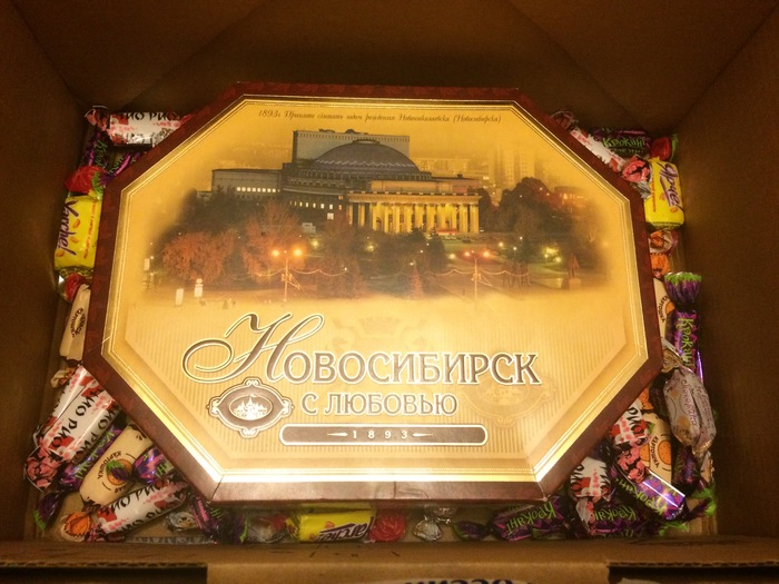 АДМ 2018 Новосибирск-Москва или Отчёт представителя ЛЛ Обмен подарками, Новый Год, Лига Лени, Подарок, Спасибо, Добро, Отчет по обмену подарками, Длиннопост