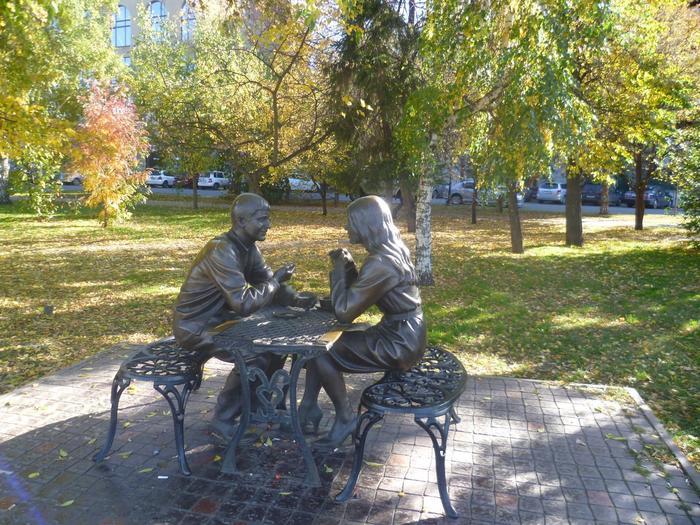 Памятник свиданий!