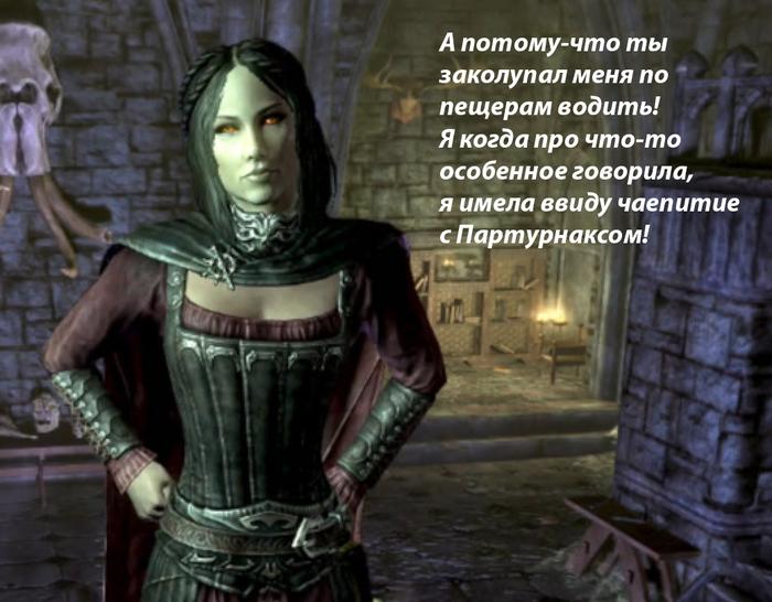 Вылазка в двемерские руины, или всё не так с таймлайном. The Forgotten City, The Elder Scrolls V: Skyrim, Серана, Баги в играх, Моды, Спойлер, Длиннопост