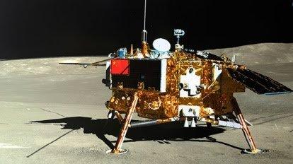 Китайский аппарат «Чанъэ-4» высадил хлопок на обратной стороне Луны Китай, Космос, Чаньэ-4, Луна