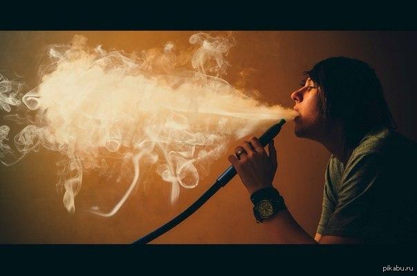 кальяном дымом фото с красивые