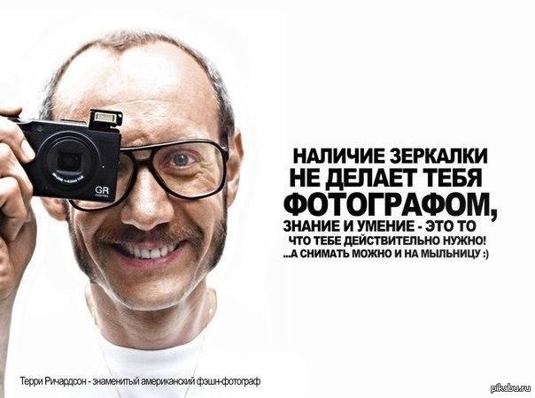 фотографы о себе и фотографии