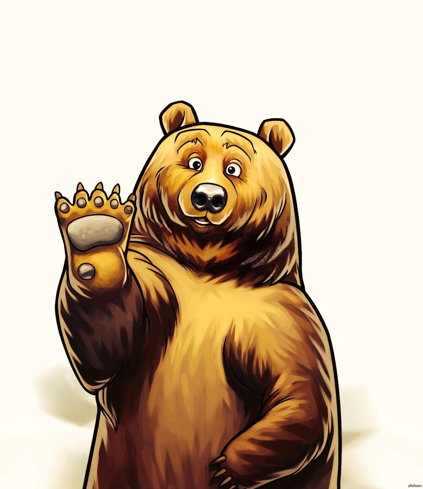 Мартом коллегам, прикольные картинки медведя на аву