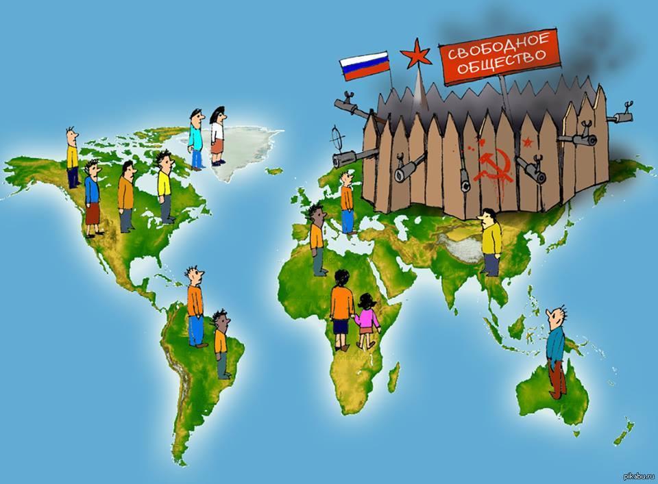 У Москвы нет сомнений в попытках США вмешаться в выборы президента России, - МИД РФ - Цензор.НЕТ 6172