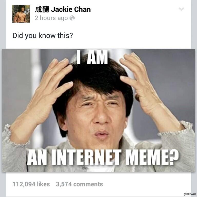 jackie chan meme - 768×768