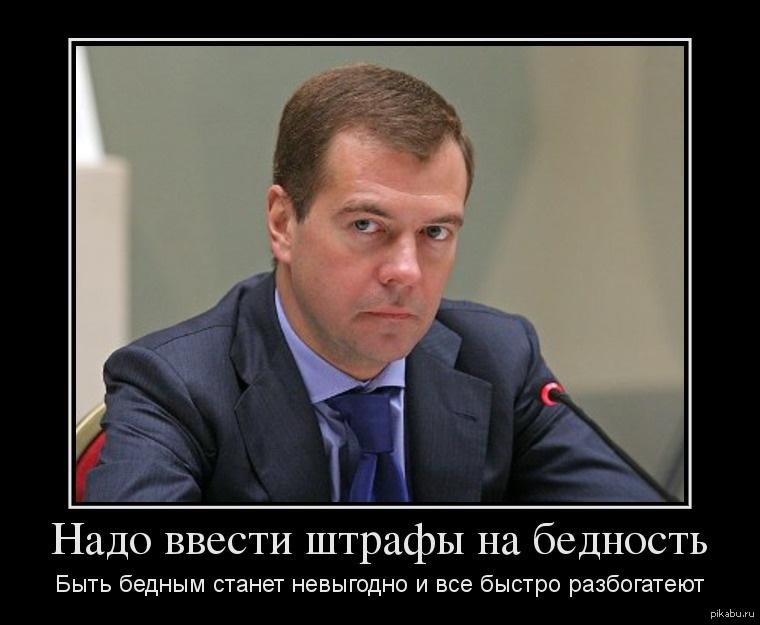 гарри демотиватор о россии думаете благочинных длиннее, количество